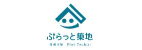 ぷらっと築地 情報市場 Plat Tsukiji