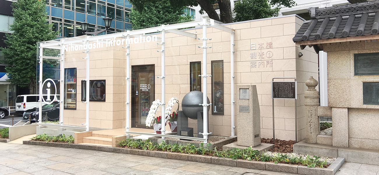 NIHONBASHI TOURISM INFORMATION